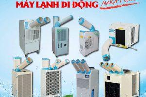 Bảng giá máy lạnh công nghiệp Nakatomi 2021