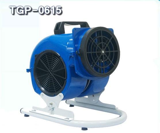 Tiểu gang pháo- TGP-0615