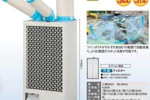 Máy lạnh di động 2 HP Nakatomi SAC- 4500