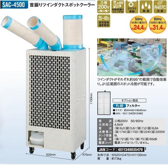 Máy lạnh di động nội địa Nhật Nakatomi SAC- 4500